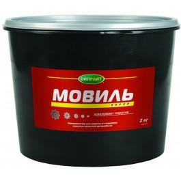 OIL RIGHT  Mовиль  консервант  порогов (ведро)
